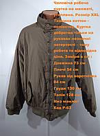 Мужская рабочая куртка на манжете