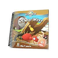 Дорожная магнитная игра «Хитрые жуки» от Smart Games SGT 230              ТМ: SMART GAMES
