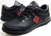 Мужские кожаные стильные  кроссовки Columbia  Model - K2