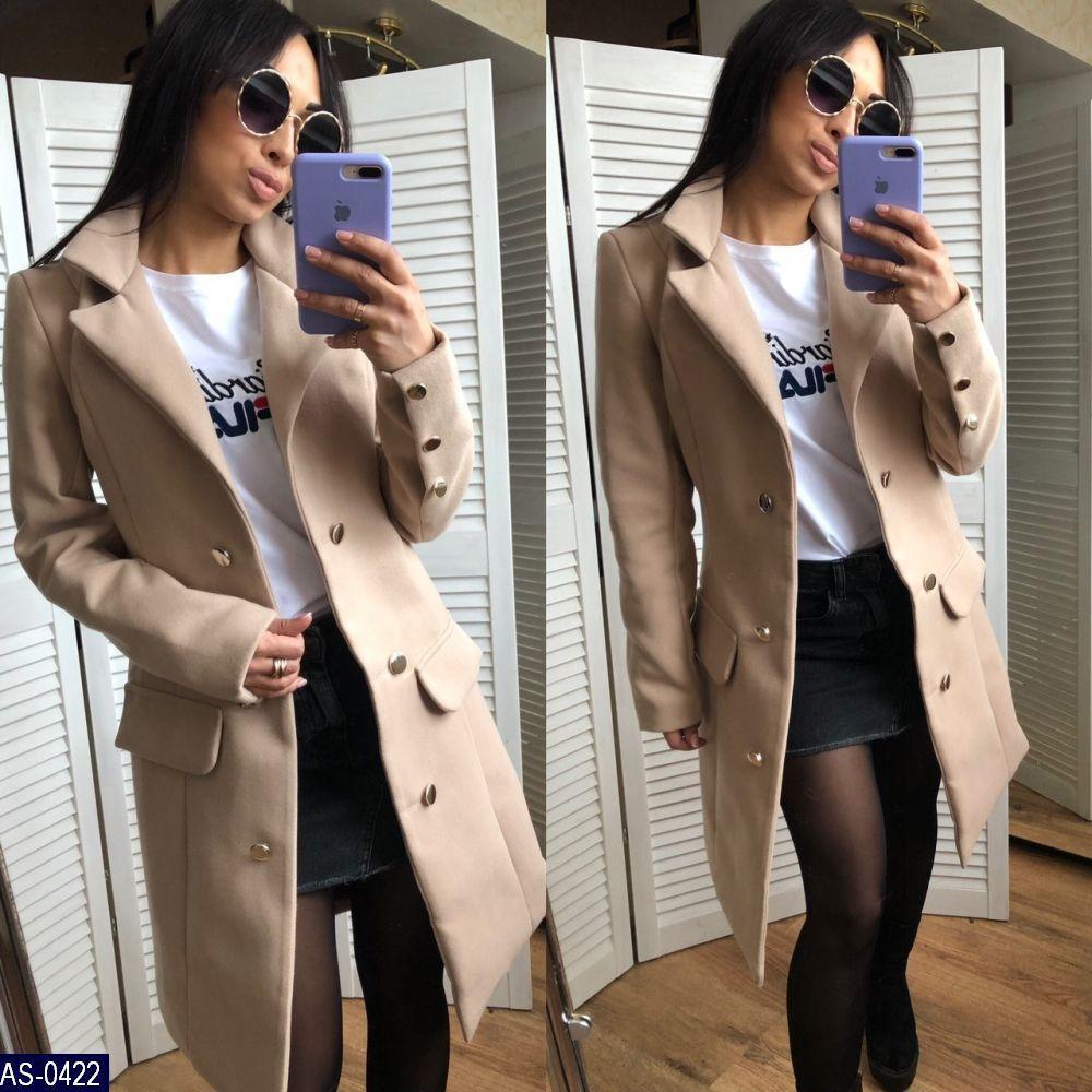 Женское стильное кашемировое пальто