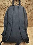 Рюкзак nike мессенджер с кожаным дном спортивный городской стильный ОПТ, фото 3