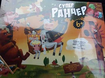 Игра настольная РАНЧЕР Dankotoys