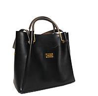 28e2d5e0bbac Черная вместительная женская сумка Zgarda с серыми ручками и плечевым  ремнем. Вмещает в себе косметичку