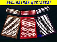 Аппликатор массажный коврик + подушка (полувалик) Кузнецова Массажный массажер для спины/ног VMSport