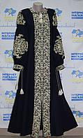 """Розкішна вишита сукня бохо """"Імператриця"""", фото 1"""