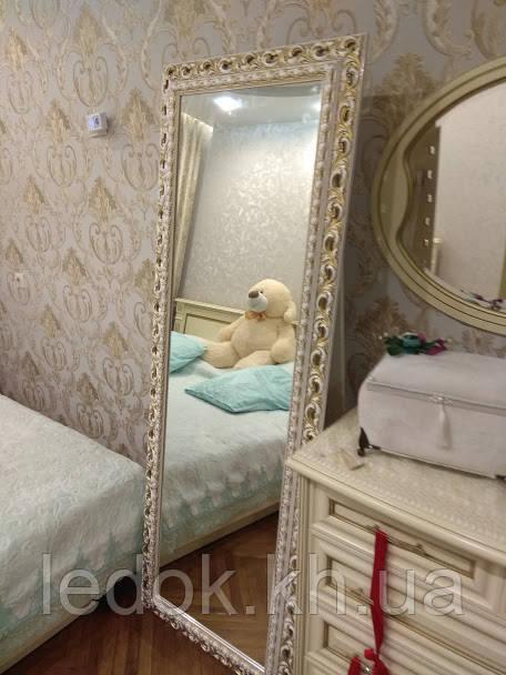 Напольное Зеркало в багетной раме Р12 650*1800