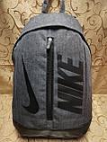 Рюкзак nike мессенджер с кожаным дном спортивный городской стильный ОПТ, фото 2