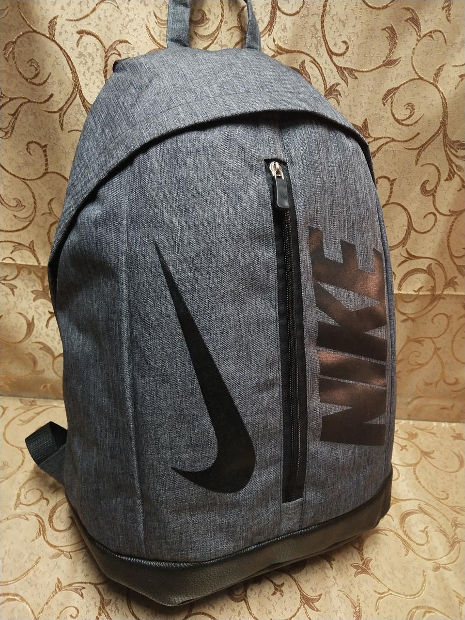 Рюкзак nike мессенджер с кожаным дном спортивный городской стильный ОПТ