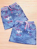 Юбка джинсовая 4-7лет. Оптом.Турция
