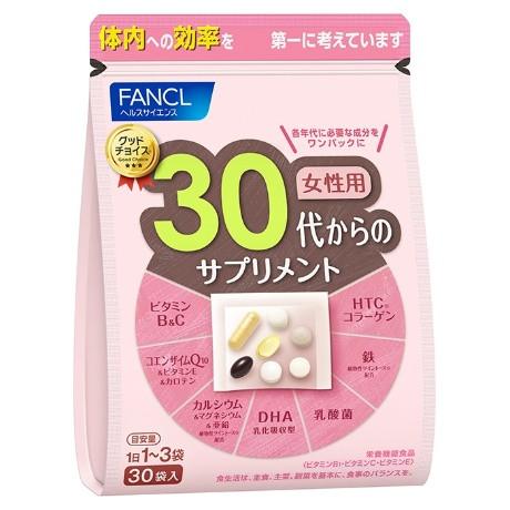 FANCL японские премиальные витамины + все что нужно для женщин 30-40 лет, 30 пакетов на 30 дней