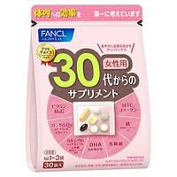 FANCL японские премиальные витамины + все что нужно для женщин 30-40лет 30 пакетов на 30 дней