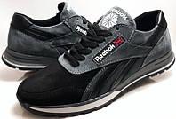 Мужские замшевые стильные  кроссовки Reebok , серые с черным