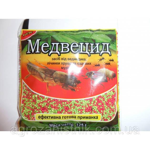 Медвецид від капустянки 125 грам