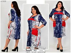 Платья женские большие размеры до 70 Харьков