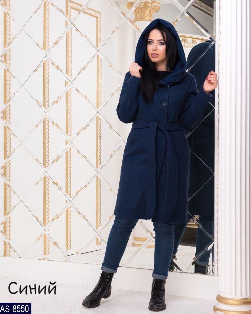 Женское стильное кашемировое пальто р.50,52,54,56