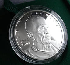 Микола Амосов Срібна монета 5 гривень срібло 15,55 грам, фото 3