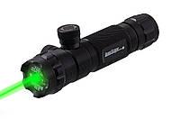 Лазерний целеуказатель ЛЦУ зелений, виносна кнопка, два кріплення, для полювання, фото 1