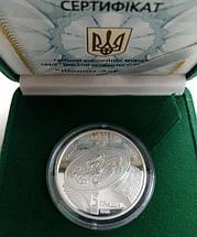 Шолом-Алейхем Срібна монета 5 гривень срібло 15,55 грам, фото 3
