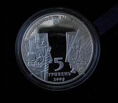 Микола Гоголь Срібна монета 5 гривень срібло 15,55 грам, фото 3