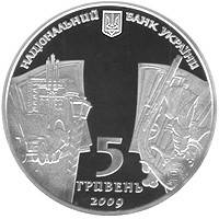 Микола Гоголь Срібна монета 5 гривень срібло 15,55 грам, фото 2