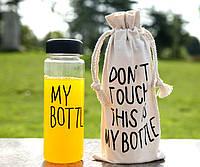 My Bottle – бутылка, которая идеально подходит для различных напитков
