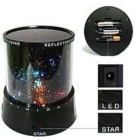 Ночник-проектор звездного неба Gizmos star