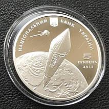 Михайло Янгель Срібна монета 5 гривень срібло 15,55 грам, фото 2