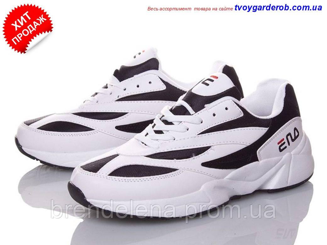 Мужские  стильные кроссовки р 46 (код 4212-00)