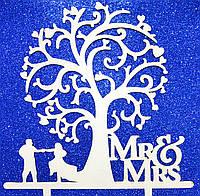 ТОППЕР БОЛЬШОЙ СВАДЕБНЫЙ Свадьба Деревянный MR&MRS Дерево Мистер Миссис Топперы для Торта Топер дерев'яний, фото 1
