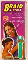 Abc196 Прибор для плетения косичек BRAID X-PRESS