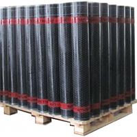 Битумакс ЭПП 2,0 ( 15 м2 рулон)
