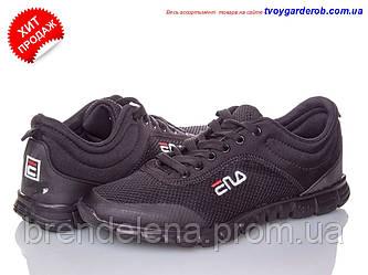 Стильные  мужские кроссовки р 41-46 (код 4224-00)