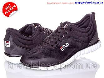Стильные  мужские кроссовки р 41-46 (код 4226-00)
