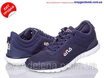 Стильные  мужские кроссовки р 41-42 (код 4227-00)