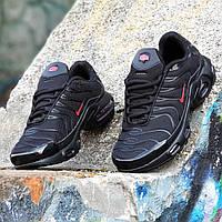 Мужские кроссовки сетка черные усиленный силиконовый носок, удобные и практичные (Код: 1362а), фото 1