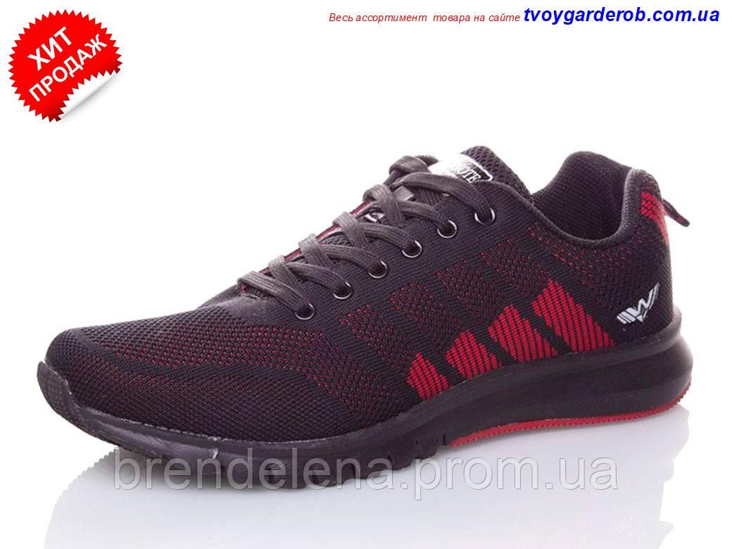 Стильные  мужские кроссовки р 41-46 (код 4234-00)