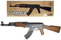 Детский автомат Калашникова ZM 93. АКС-47