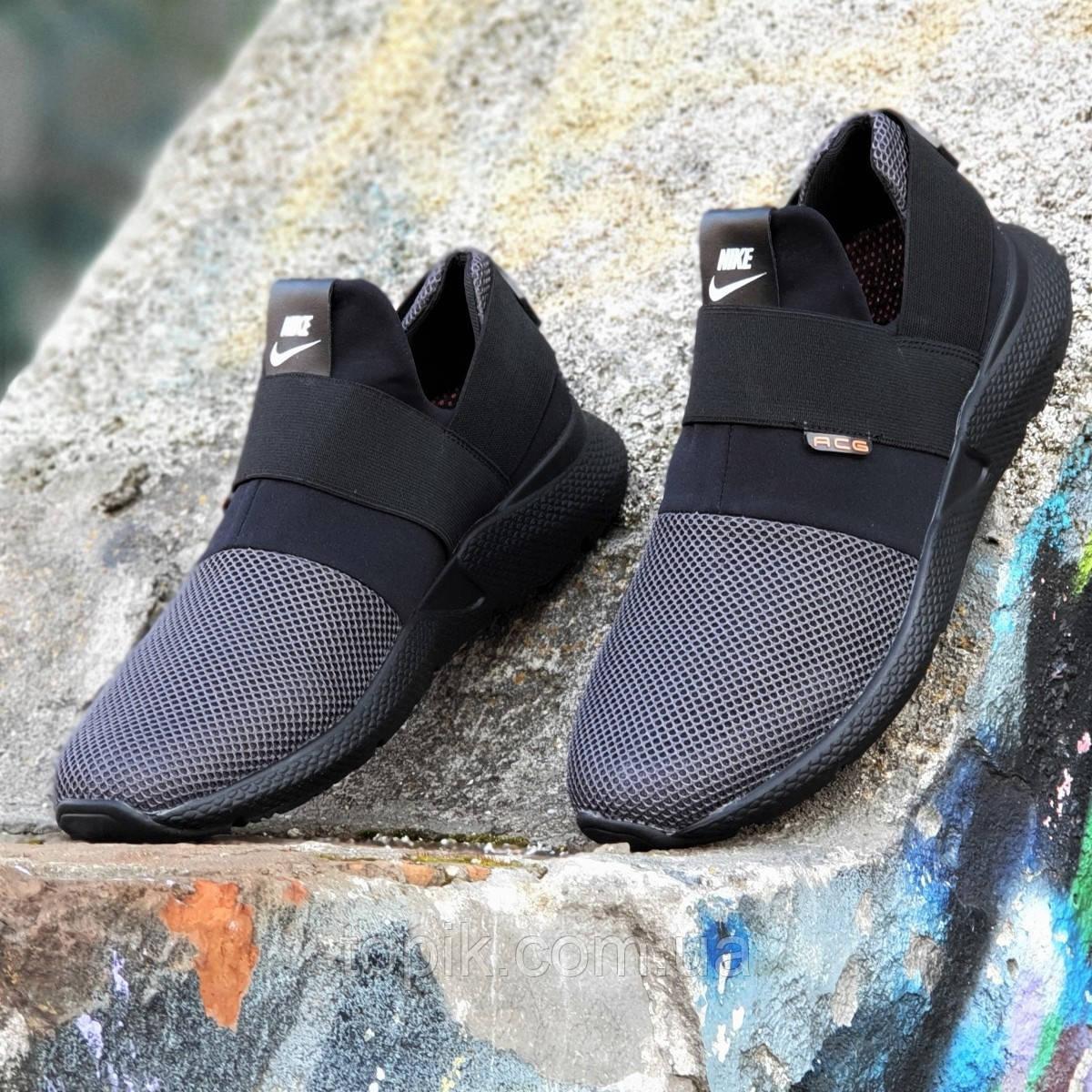 Стильные мужские кроссовки черные, серая сетка, усиленный носок и пятка, мягкие и удобные (Код: 1364а)