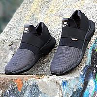 Стильные мужские кроссовки черные, серая сетка, усиленный носок и пятка, мягкие и удобные (Код: 1364а), фото 1