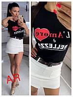 Футболка женская с надписью-накаткой AR
