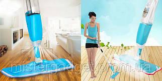 Healthy Spray Mop швабра з розпилювачем Моп Спрей
