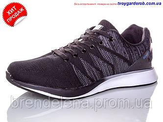 Стильные  мужские кроссовки р 41-46 (код 4252-00)