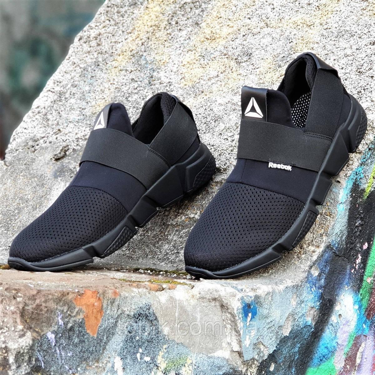 Стильные мужские кроссовки сетка черные, прочные и удобные, на весну лето, резинки для фиксации (Код: 1365а)