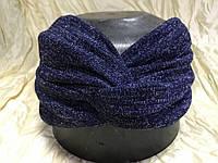 Широкая тёмно синяя повязка-чалма трикотажная