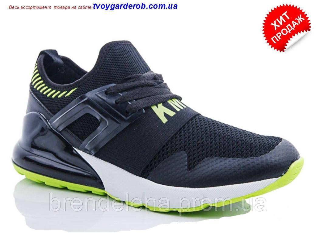 Мужские кроссовки KMB р 41-45 (код 4257-00)