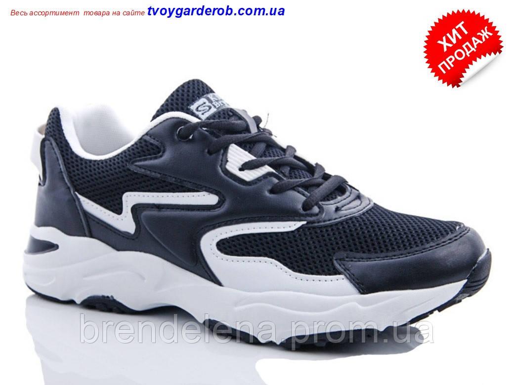 Мужские  стильные кроссовки р 41 (код 4260-00)