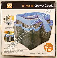 Abc43 Органайзер для душа 8-Pocket Shower Caddy