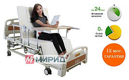 Медицинская кровать с туалетом. Электро Кровать. Функциональная кровать. Для реабилитации инвалида.