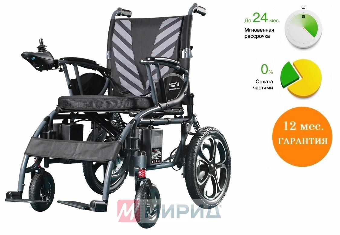 Инвалидная коляска. Электроколяска. Кресло для инвалида. Кресло коляска.