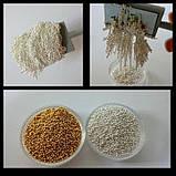 Бульенки металеві золото карусельке, фото 2